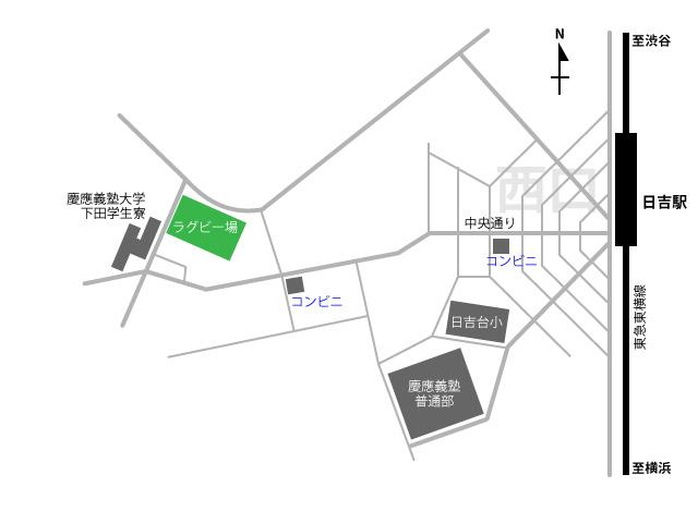 日吉グラウンド・合宿所 案内図